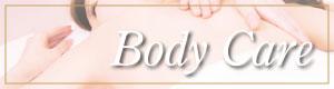banner-body2_03