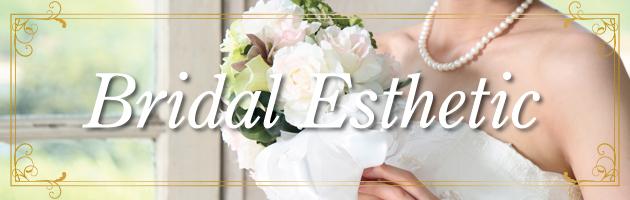 bridal-image_03