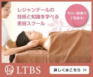 ltbs-koukoku2_03_03