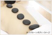 image-stone2_03