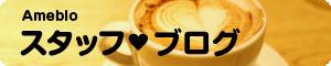 banner-blog_06
